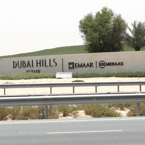 Dubai Hills Estate Black Sign