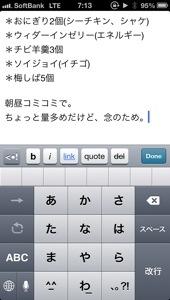 20130920-071753.jpg