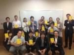 【review】30代で人生を逆転させる1日30分勉強法/石川和男【書籍】【セミナー】