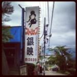 【ラン】【動画】旅先ラン 今回は伊香保温泉にきておりますの巻(後半)