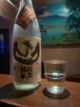 磯蔵酒造の「ちょっ蔵新酒を祝う会」vol.12へ参加するぞ!