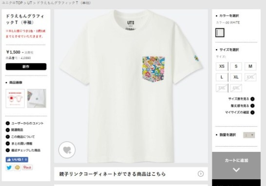 SnapCrab_NoName_2018-5-27_15-11-29_No-00