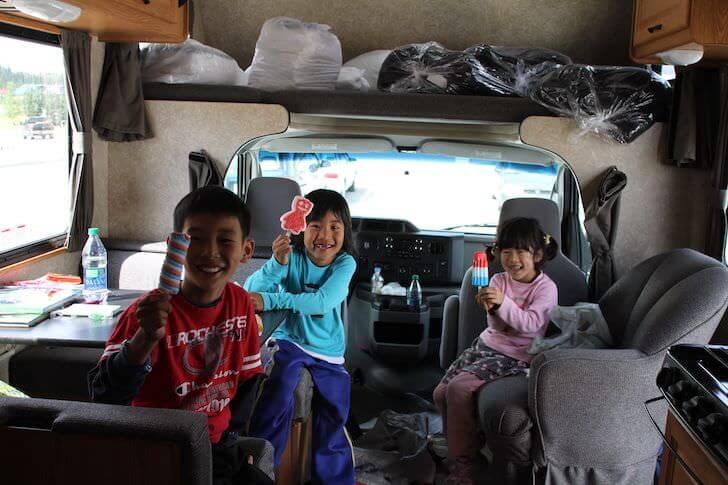 キャンピングカーの旅始まる写真