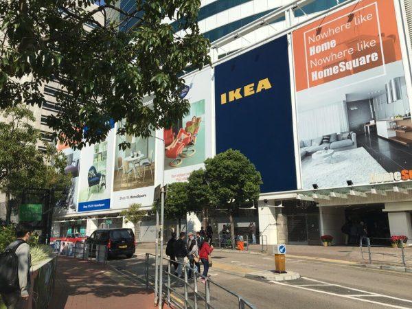 Ikea写真