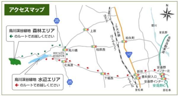 烏川渓谷緑地への行き方マップ
