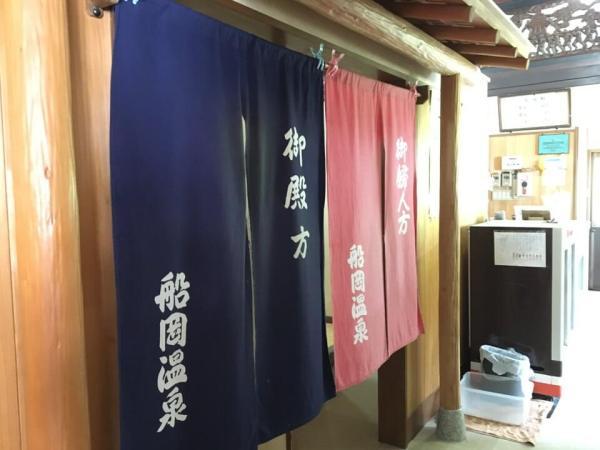 脱衣場入り口の写真