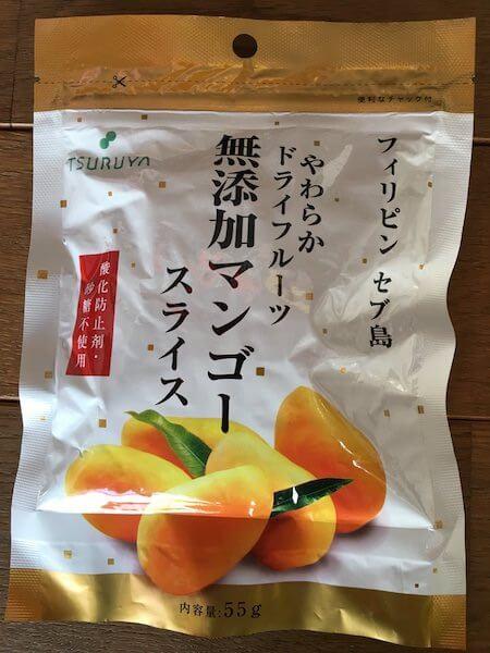 無添加マンゴー商品写真