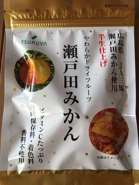 瀬戸田みかん商品写真