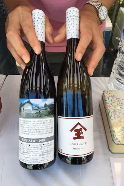 児玉邸ワインの写真