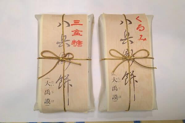 和三盆のお餅のパッケージ写真