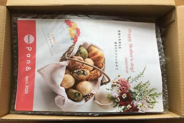 pan&の箱の中のパンフレット写真