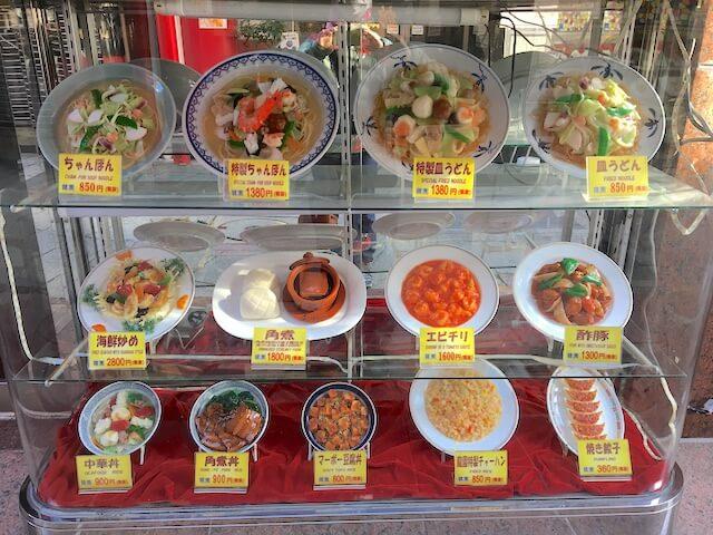 中華料理の写真