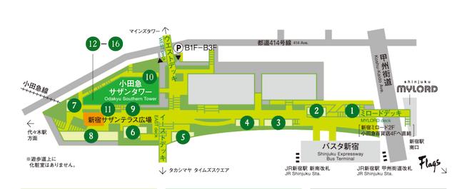 新宿サザンテラスマップ