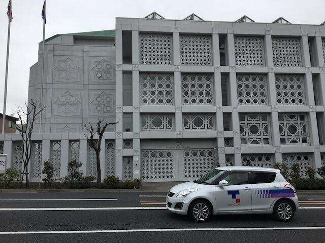 マレーシア大使館の写真