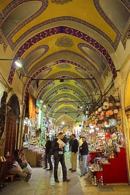 bazaarhall