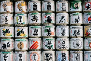 sake-japan-barrels-