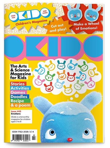 okido_magazine