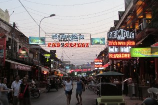 Pub St in Central Siem Riep