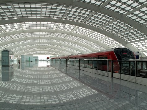 Beijing Airport Express to Dongzhimen