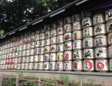 Sake in bamboo barrells