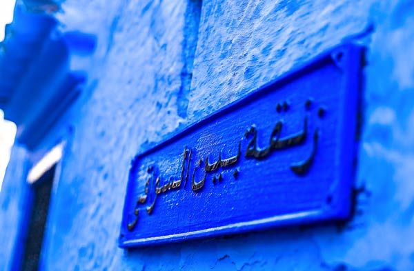 Chefchaouen Arabic Sign