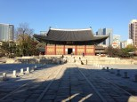Deoksugung Palace - main throne hall.