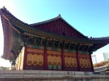 Deoksugung Palace - throne hall alt view.