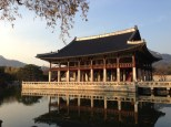 Gyeongbokgung Palace - Gyeonghoeru Pavilion, where they hosted large banquets.