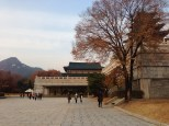 National Folk Museum of Korea.