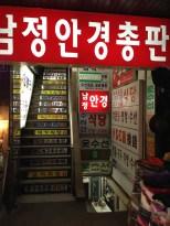 Namdaemun Market - enough signs?