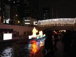 Seoul Lantern Festival.