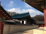 The only blue-tiled building in Changdeokgung Palace.