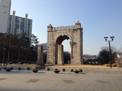 Independence Gate at the entrance to Independence Park. You can still see the pillars of the old Yeongeunmun Gate.