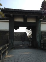 Heading up over the bridge into the Imperial Palace East Gardens.