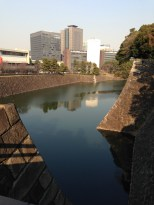 Awesome view of the moat.