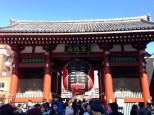 Kaminarimon Gate.