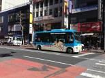 Hachiko bus!