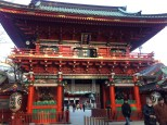 The gate at Kanda Myojin Shrine.