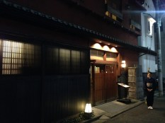 The restaurant where we ate sukiyaki.