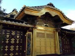 Karamon (Chinese style gate). Gold foil.