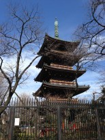 The elusive five-storied pagoda. As seen from the other side of the fence.