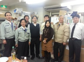 My Co-workers and Shachou (boss)