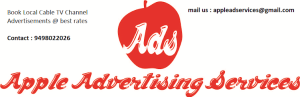 advertising firm