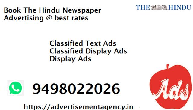 Hindu Paper Ads