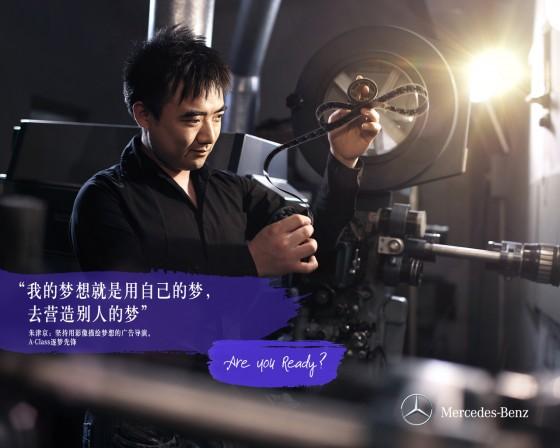Jin Jing Zhu