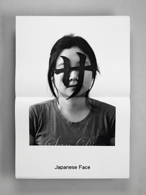 Ken-Tsai Lee - Type Face 1