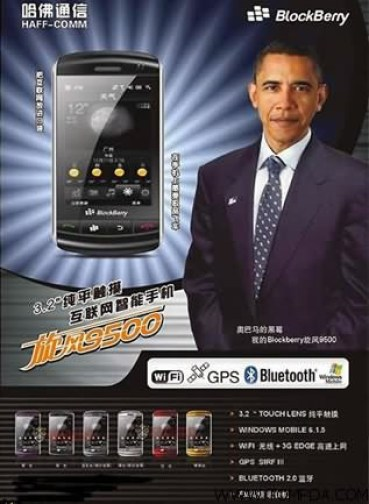 Barack Obama - Chinese Blockberry Advert