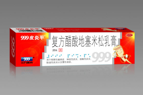 999 Sanjiu Compound Dexamethasone Acetate Cream product.