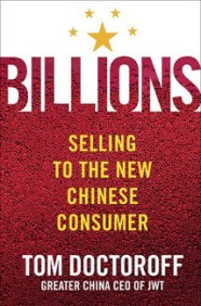 Billions by Tom Doctoroff (JWT)
