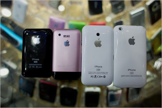 China's answer to the iPhone